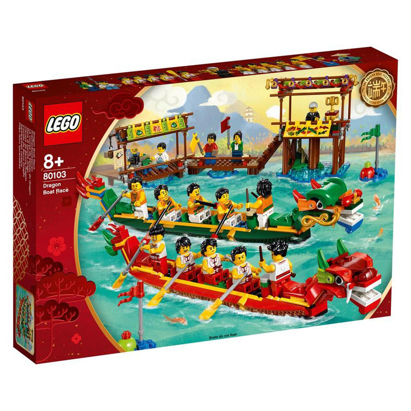 80103 Chinese Dragon Boat Race