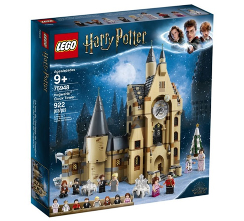 Exclusive Set!Harry Potter shop now!